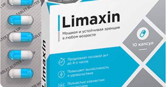 limaxin